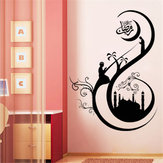 Islamic Wall Sticker Decal Inspiration Calligraphy Vinyl Decor Removable
