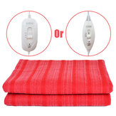 150x130cm/70cm Winter Electric Blanket Heater Warm Pad 220V