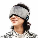 ワイヤレスBluetooth 5.0ステレオアイマスクヘッドフォンイヤホン音楽睡眠ヘッドセット