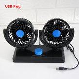 12V 24V 360 grados ajustable en todo el año Coche Enfriamiento automático del aire Ventilador de doble cabezal Bajo ruido Coche Enfriador automático Ventilador de aire Coche Accesorios del ventilador