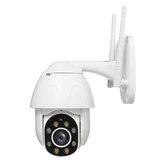 360º 1080P WiFi Vitesse Extérieure Dome Caméra IP Sans Fil Alarme Sécurité Vision Nocturne