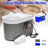 350W 220V Электрическая машина для керамогранита для Керамический Work Clay Art Craft DIY Clay Инструмент