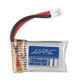 JJRC 3.7v 150mAh 30C PH2.0 H36F Terzetto 1/20 RC Vehicle Flying Drone Boat用リチウムイオンバッテリー