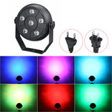 RGB LED Par Can Stage Light Uplighter Диско DJ Club Party KTV Эффект Освещение