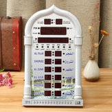 Исламский Автоматический Азан Стены Серебро Часы Молитва Рамадан Подарок Home Decor