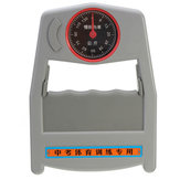 0-130Kg Hand Dynamometer Grip Strength Meter Force Measurement Tool-Evaluierung
