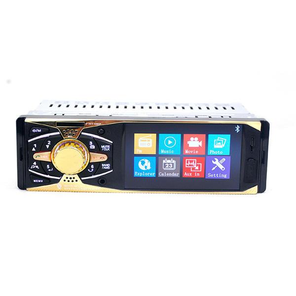 12V 4.1 Inch HD Car MP5 Player bluetooth Reversing Card Machine U Disk Player