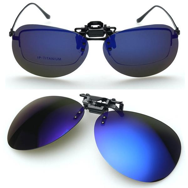 Gafas de sol polarizadas gafas de sol gafas de visión nocturna de conducción