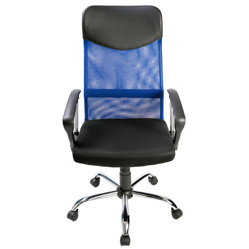 Astonishing Merax Home Office Chair Breathable Mesh Pu Leather Rotating Lift Chair Adjustable Height Chair Folding Chair Blue Evergreenethics Interior Chair Design Evergreenethicsorg