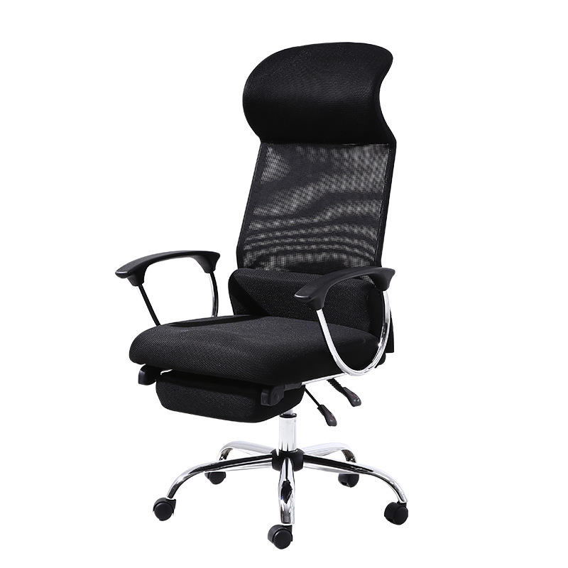 First Love XY908 Simple Ergonomic Office Chair Reclining Chair Lifting Rotary Pulley Chair Breathable Mesh Laptop Desk C фото