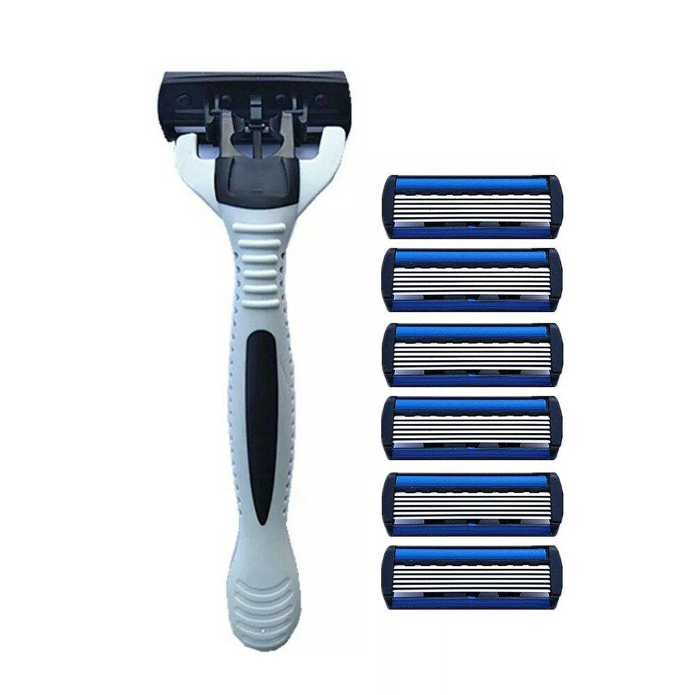 Man's Shaving Razor Manual Old-fashioned Shaver 6 Layers Razor 1 Razor Holder + 6 Blades