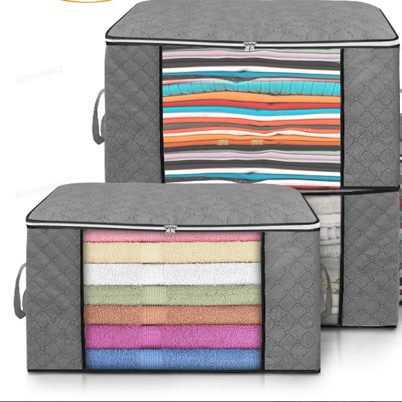 KING DO WAY 4PCS Clothes Storage Bag Foldable Non-woven Fabric Quilt Storage Bag