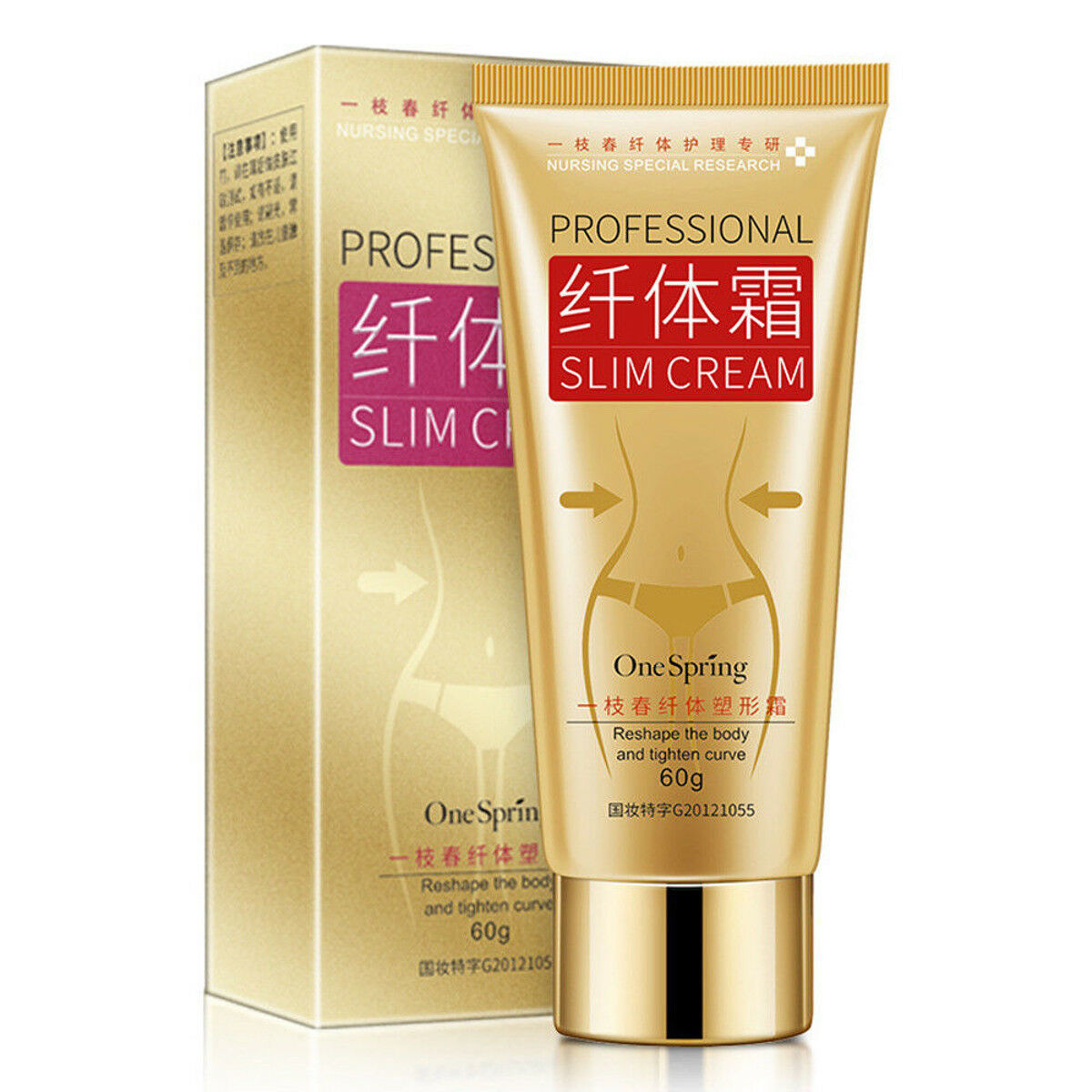 60g Body Leg Slimming Firming Body Cream Fat Burning Weight Skin Anti-Cellulite