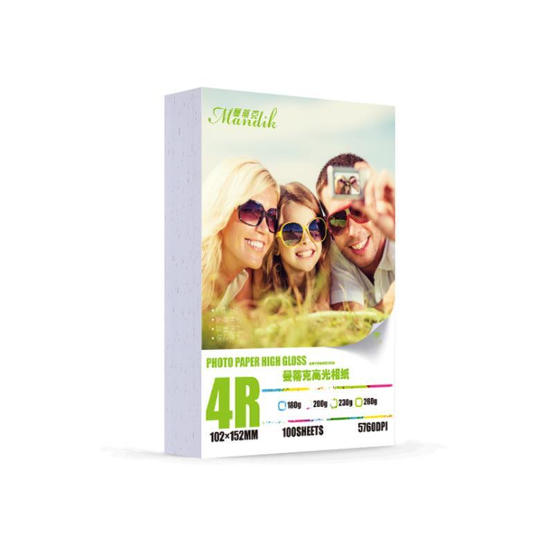 Mandik 200g A3/A4/5-inch/6-inch/7-inch 20 Sheets/100 Sheets Single Side Glossy Photo Print Paper фото