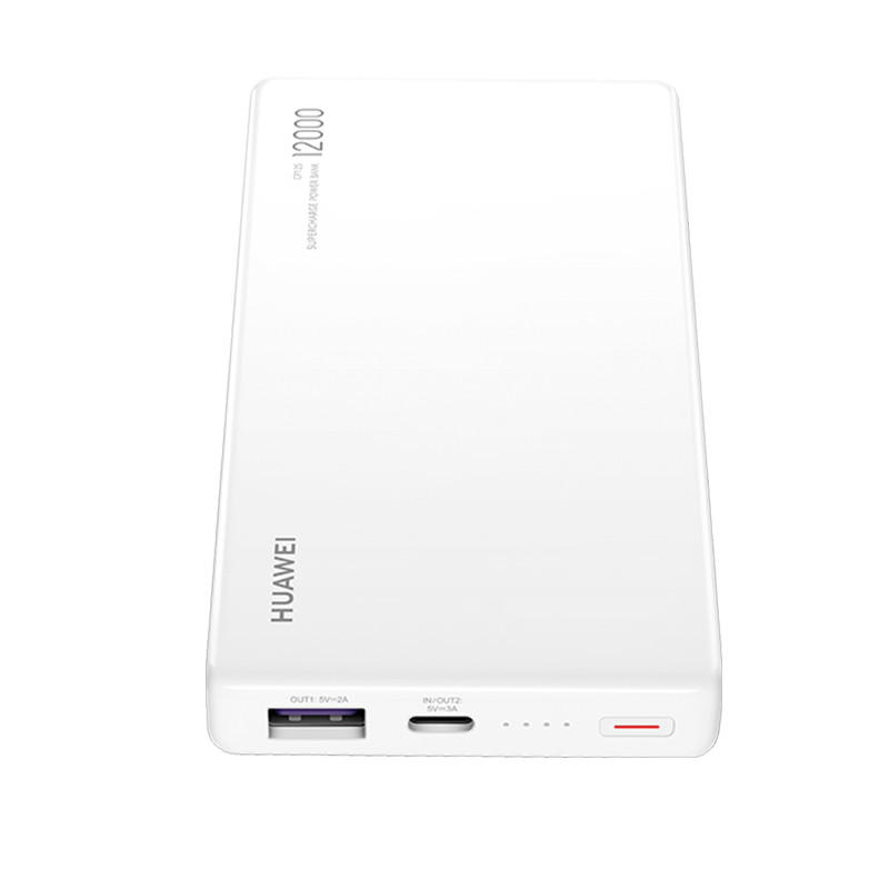 Huawei 12000mAh SuperCharge Max 40W 10V/4A Type-C Two-way Fast Charge Power Bank for Samsung Huawei Xiaomi