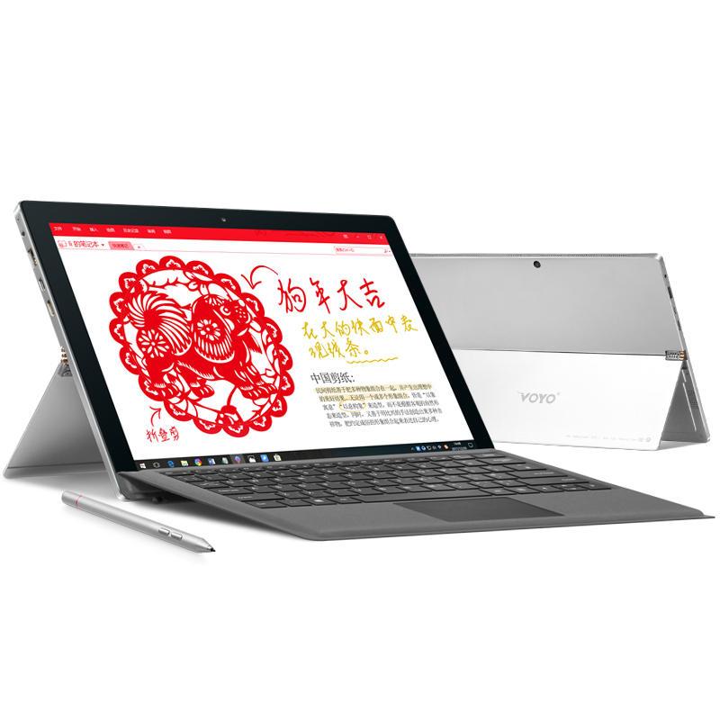 Original Caja VOYO VBook I7 Plus Intel Core I7-7500U 8G RAM 256G SSD 12.6 Pulgadas Windows 10 Tableta para Hogar