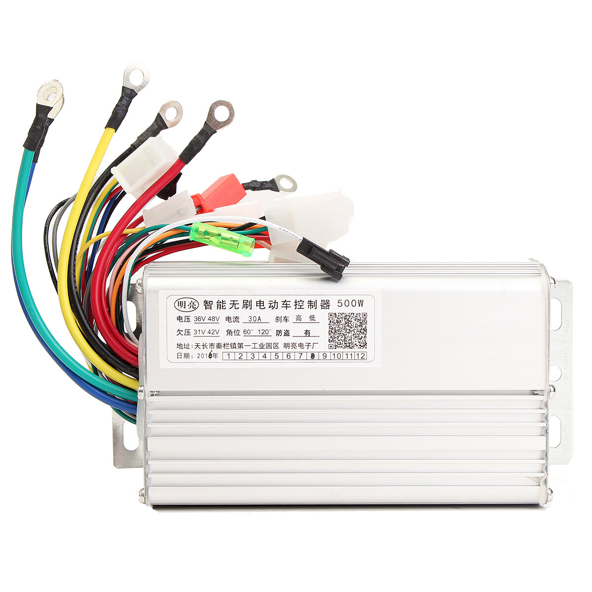 48V 500W 30A Brushless Motor Controller for Electric Scooters Bike  Volt Electric Scooter Controller Wiring Diagram on