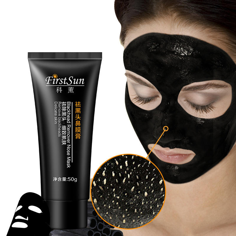 Nose Black Peel Off Mask Blackhead Remove Deep Cleansing Purifying Peel  Face Care