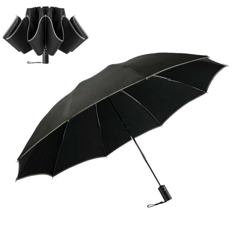 Xmund XD-HK11 Ombrello automatico 1-2 persone ombrello pieghevole riflettente Ombrello portatile antivento parasole con coperchio in pelle