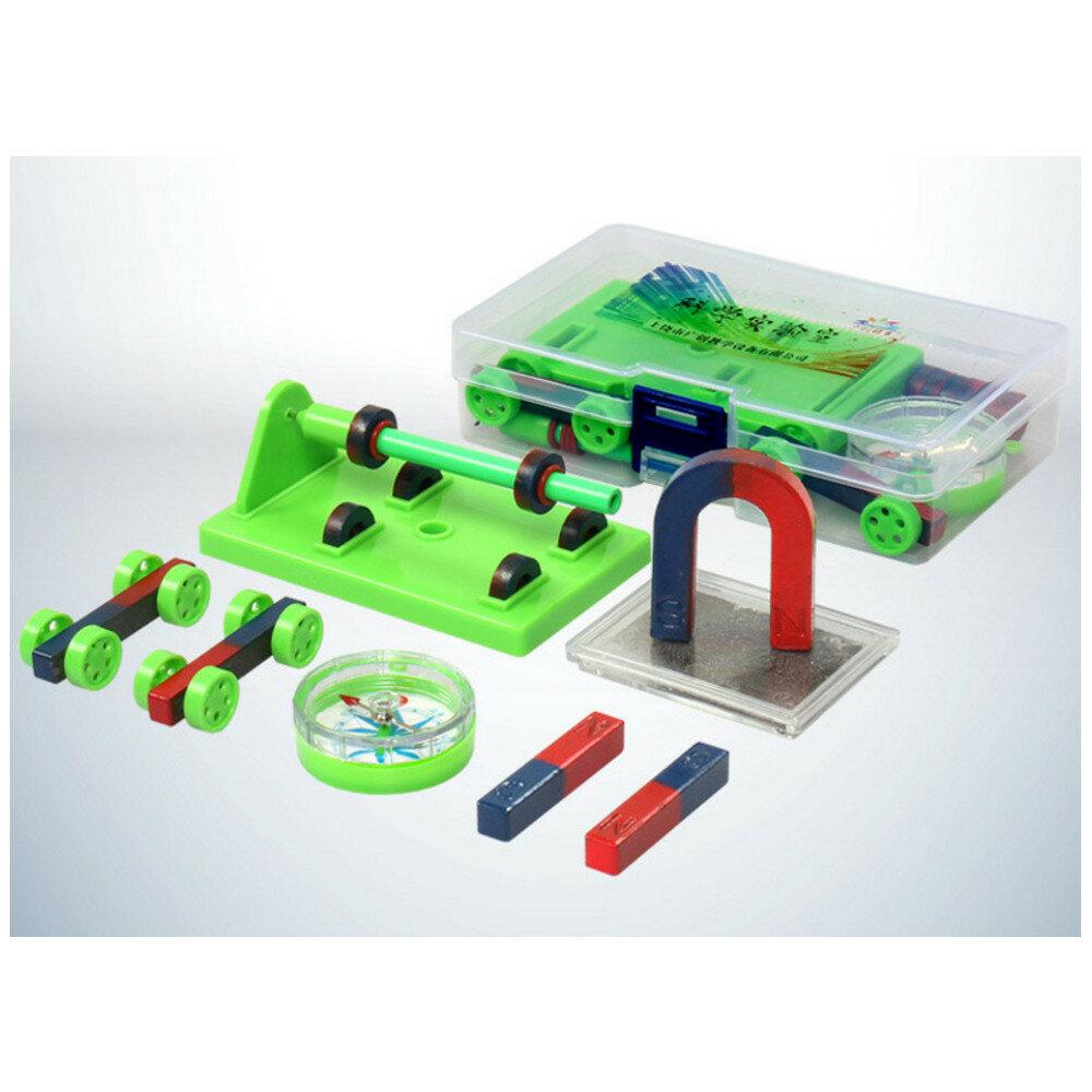 Science Experiment Magnet Set Magnet Cart Maglev Experiment Teaching Magnet Experiment Set Indoor Toys