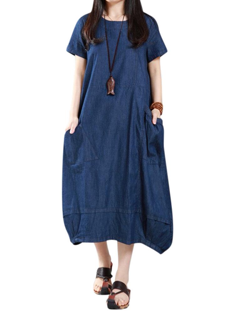 מקרית נשים ג 'ינס רופף כיסים פנס מקסי השמלה