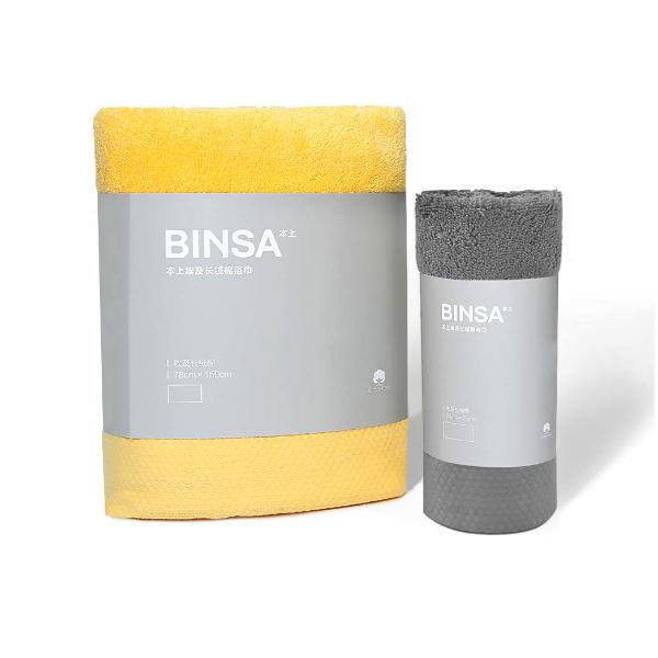 Xiaomi Binsa Bath Washcloth 100% Cotton Beach Towel Strong Water Absorption Bathing Towels