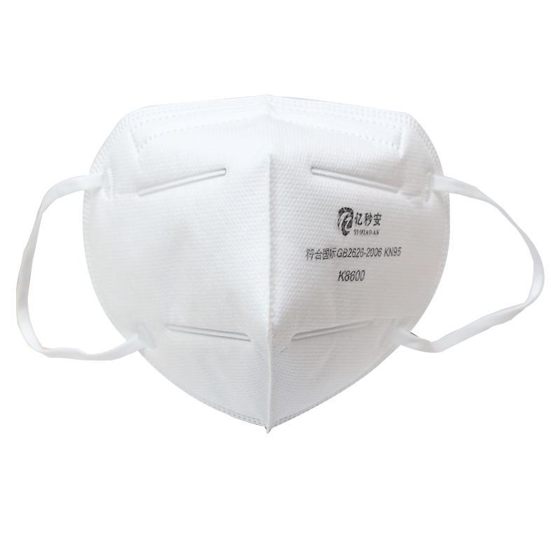 10Pcs KN95 FFP2 Mask ($23.99) Coupon Price - CouponsFromChina