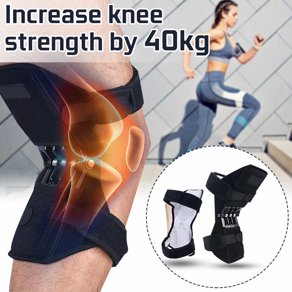 Power Knee Stabilizer Pads Rebound Force Support Knee Pad Adjustable Protector