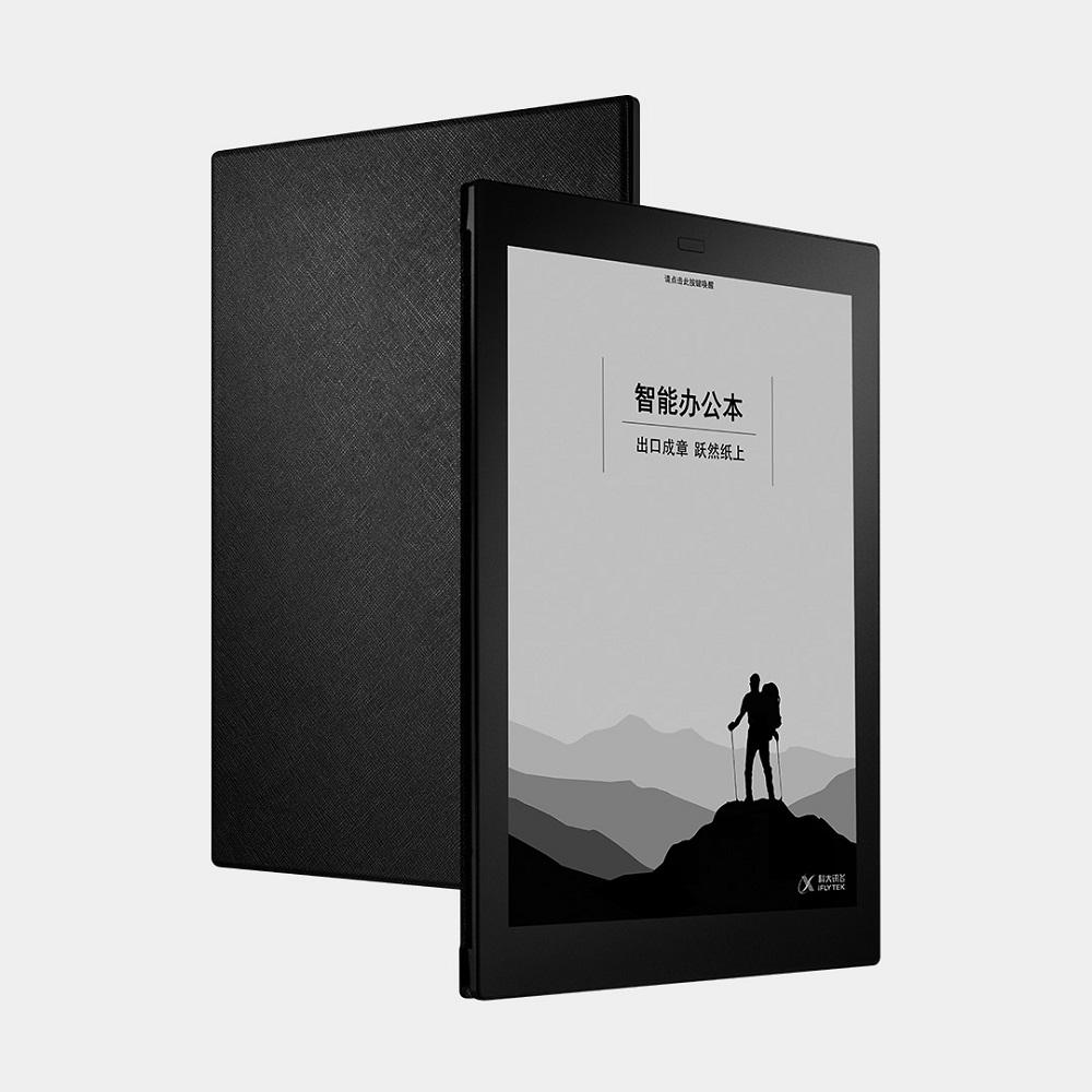 iFLYTEK 10.3 Inch 4096 Level Pressure Carta Ink Screen Smart Office Ebook Reader Notebook from Xiaomi Youpin