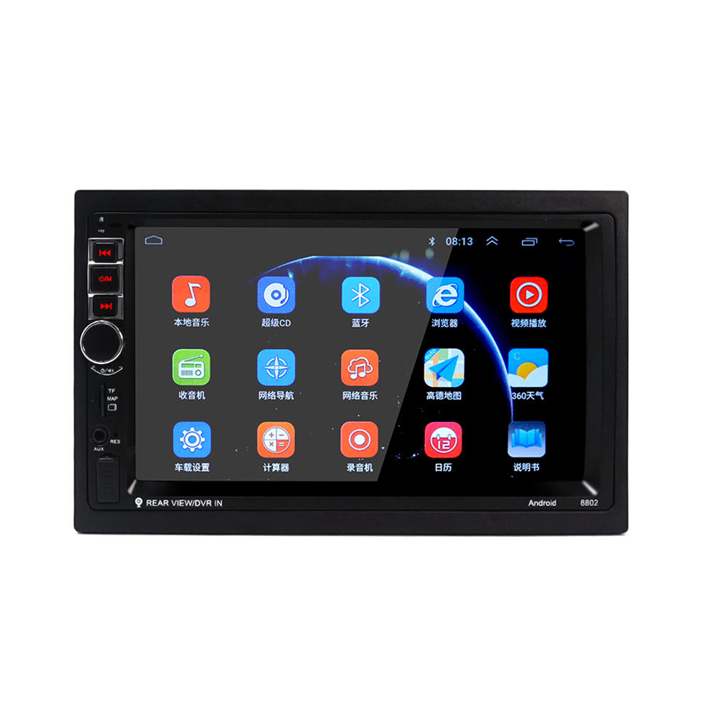 7 Inch 2 Din for Android 8.1 Car MP5 Player 1+16G Stereo Radio WIFI 3G GPS FM bluetooth TF Card USB with 4-LED Rear View Camera