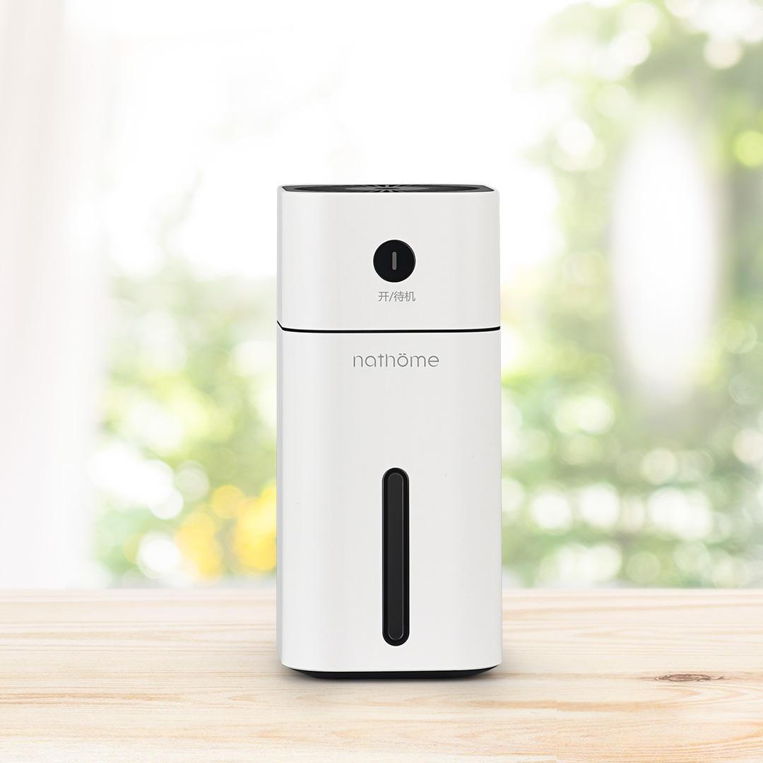 Mini Portable Desktop Humidifier from Xiaomi Eco-system Lasting Humidification USB Charging Car Humidifier