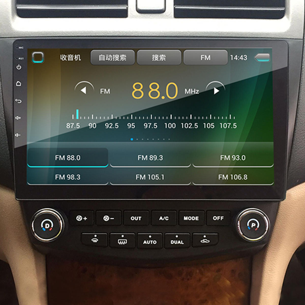 YUEHOO 10.1インチ2 DIN for Android 9.0カーステレオ4 + 32GクアッドコアMP5プレーヤーGPS WIFI 4G AM RDS Radio for Honda Accord 2003-2007