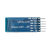 SPPC bluetooth Serial Adapter Module Wireless Serial Communication from Machine AT-05 Replace HC-05 HC-06