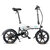 FIIDO D2S Shifting Version 36V 7.8Ah 250W 16 Inches Folding Moped Bicycle 25km/h Max 50KM Mileage Electric Bike