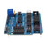 UNO R3 Sensor Shield V5 Expansion Board Geekcreit for Arduino - products that work with official Arduino boards