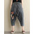Button Casual Cartoon Print Harem Pants Denim Jeans