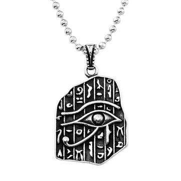 maya zeichen titan stahl kugel anh nger kette auswahl bei. Black Bedroom Furniture Sets. Home Design Ideas