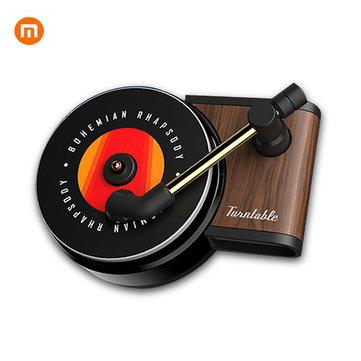 Xiaomi Sothing TITA DSHJ-B-1902 Turntable Phonograph Car Fragrance