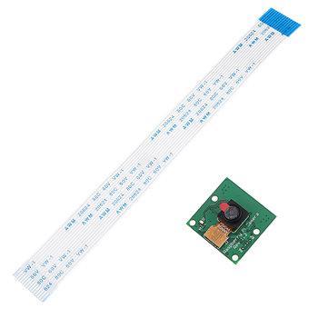CSI Interface Camera Module 5 Million Pixel with 15cm Flex Cable 1080p 720p 5MP Webcam Video Camera