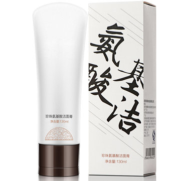 130ml Face Cleanser Facial Cream Scrub Cleansing Pimples Pores Acne Treatment Blackhead Remover