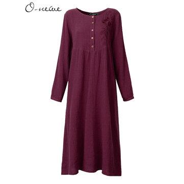 लूज महिला संक्षिप्त शुद्ध रंग कढ़ाई बटन मैक्सी ड्रेस