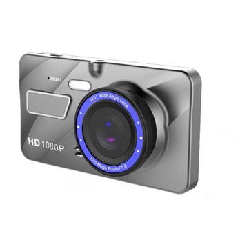 A10 Full HD 1080P Dual Lens Car DVR 4 Inch Dash Video Camera 170 Degree Angle Motion Detection