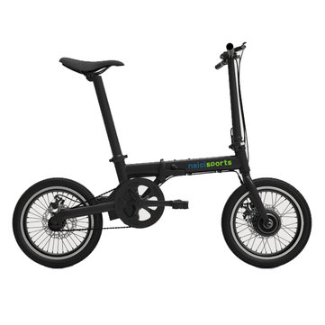 CMSBIKE XIAOKE 36V 250W Brushless Motor 158.4WH 16 Inches Black Folding Electric Bike