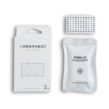 PETKIT PURA AIR 2PC Smart Solid Air Freshener Replaceable Filter For PETKIT Smart Pet Deodorizer Air Purifier